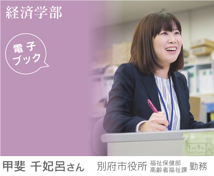 山田健太さん